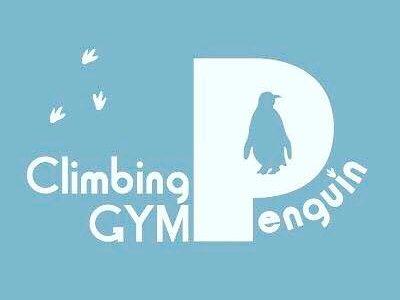 Penguinのクライミングウォール