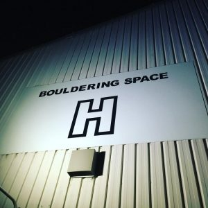 BoulderingSpaceHのクライミングウォール