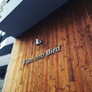 FishAndBirdのエントランス