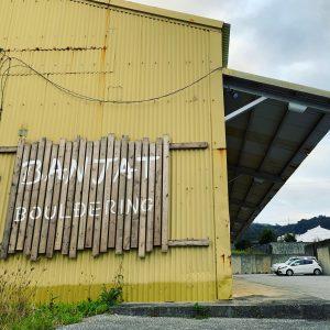 沖縄県で最大級のボルダリングジムBANJATのエントランス